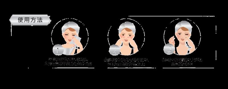 妝前防護全能精華液使用方法